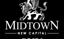 ميدتاون المستثمر الأول في العاصمة الادارية